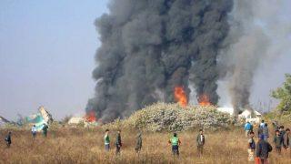 Air Bagan Crash