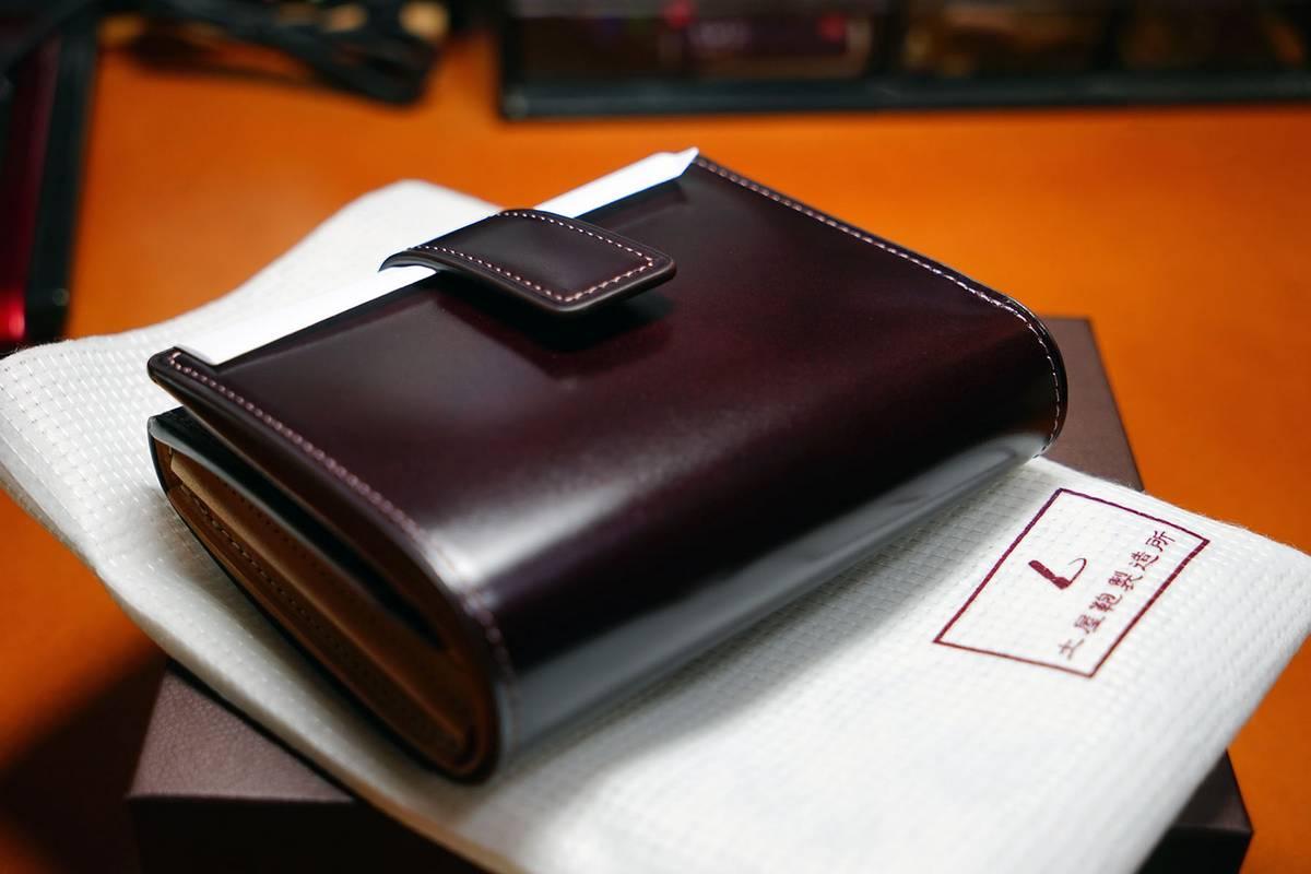 将来使う財布を今買ってみた