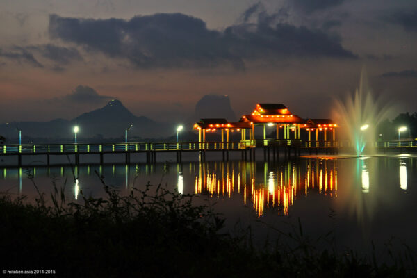 Kan Thar Yar Lake