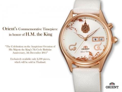 時計メーカーもお祝いします