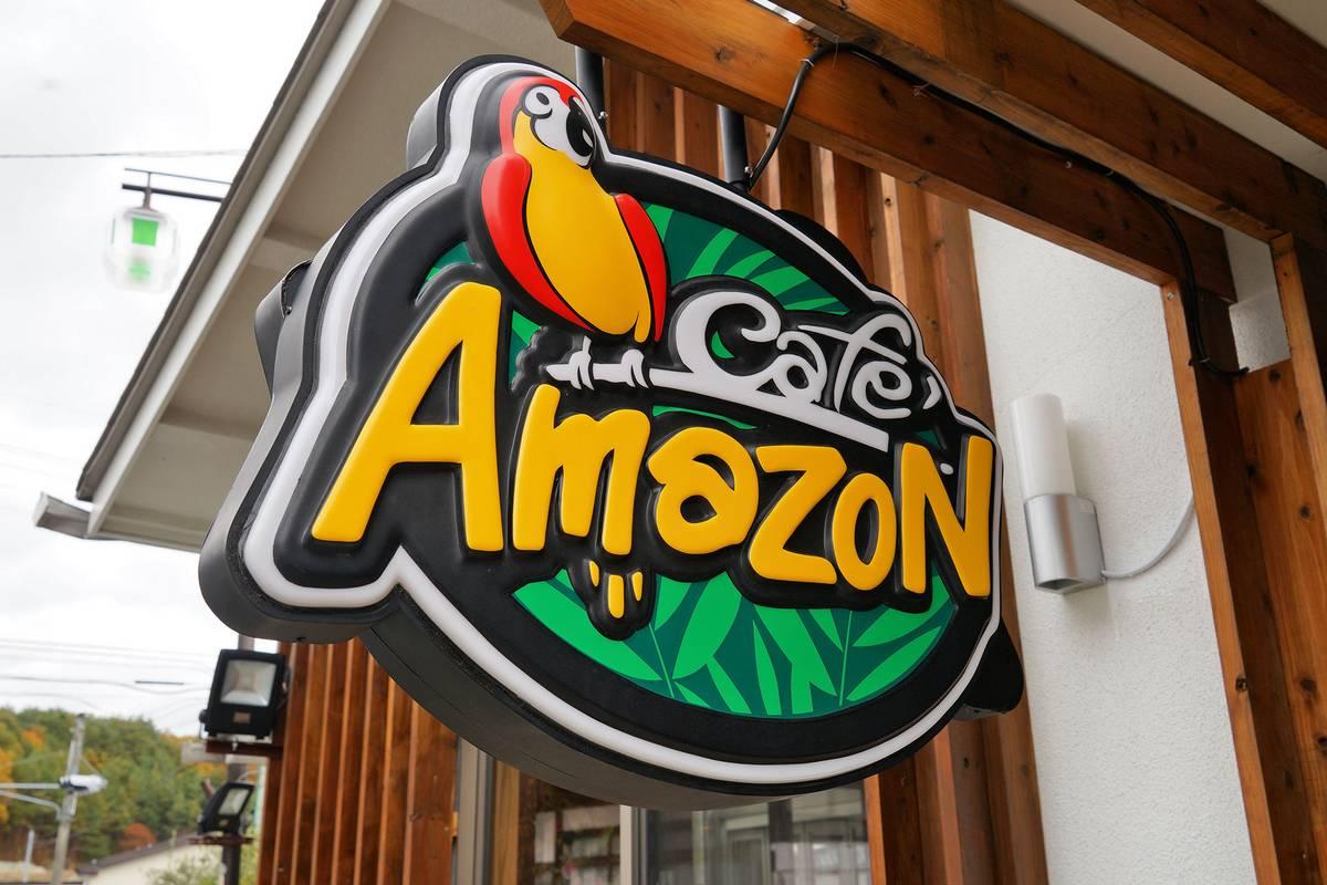 タイのカフェに行ってみたけれど