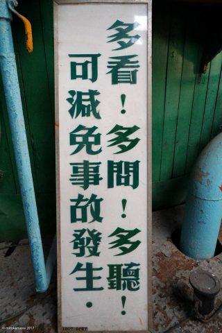 十鼓仁糖文創園区