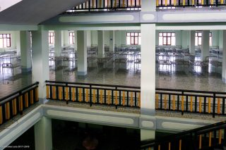 Shwe Yatu Tipitaka Cakkhupala Eye Hospital
