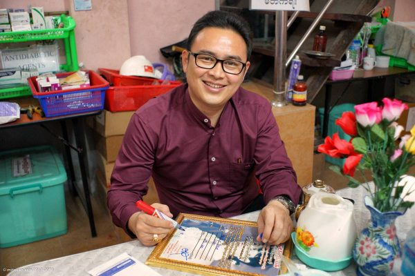 Yaung Chi Thit Charity Clinic