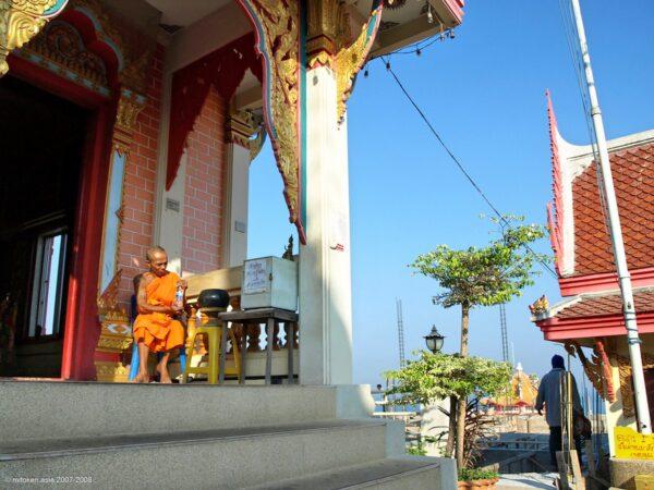 Wat Ko Loi