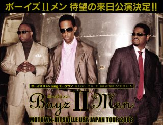 HITSVILLE USA JAPAN TOUR 2008