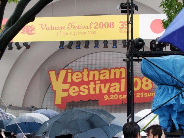 ベトナムフェス