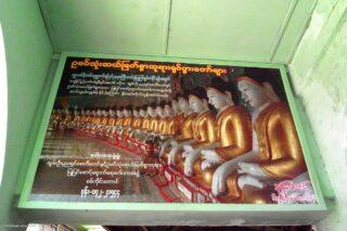 U Min Thonze Cave