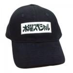 川口探検隊レプリカキャップ