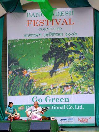 バングラデシュフェスティバル