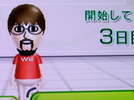 Wii Fit生活、始まりました。