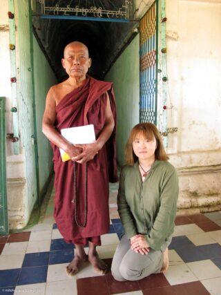 Zina Man Aung Pagoda