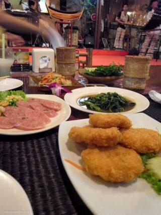Vientiane Kitchen