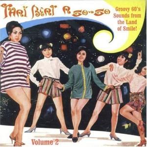 thai beat a go-go