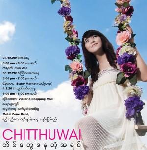 Chit Chu Wai