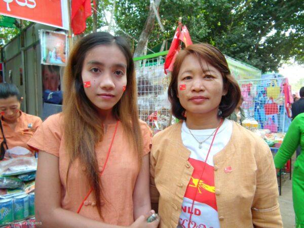 NLD Education Network 2nd Anniversary Fund-Raising