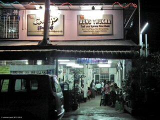 Aung Thu kha