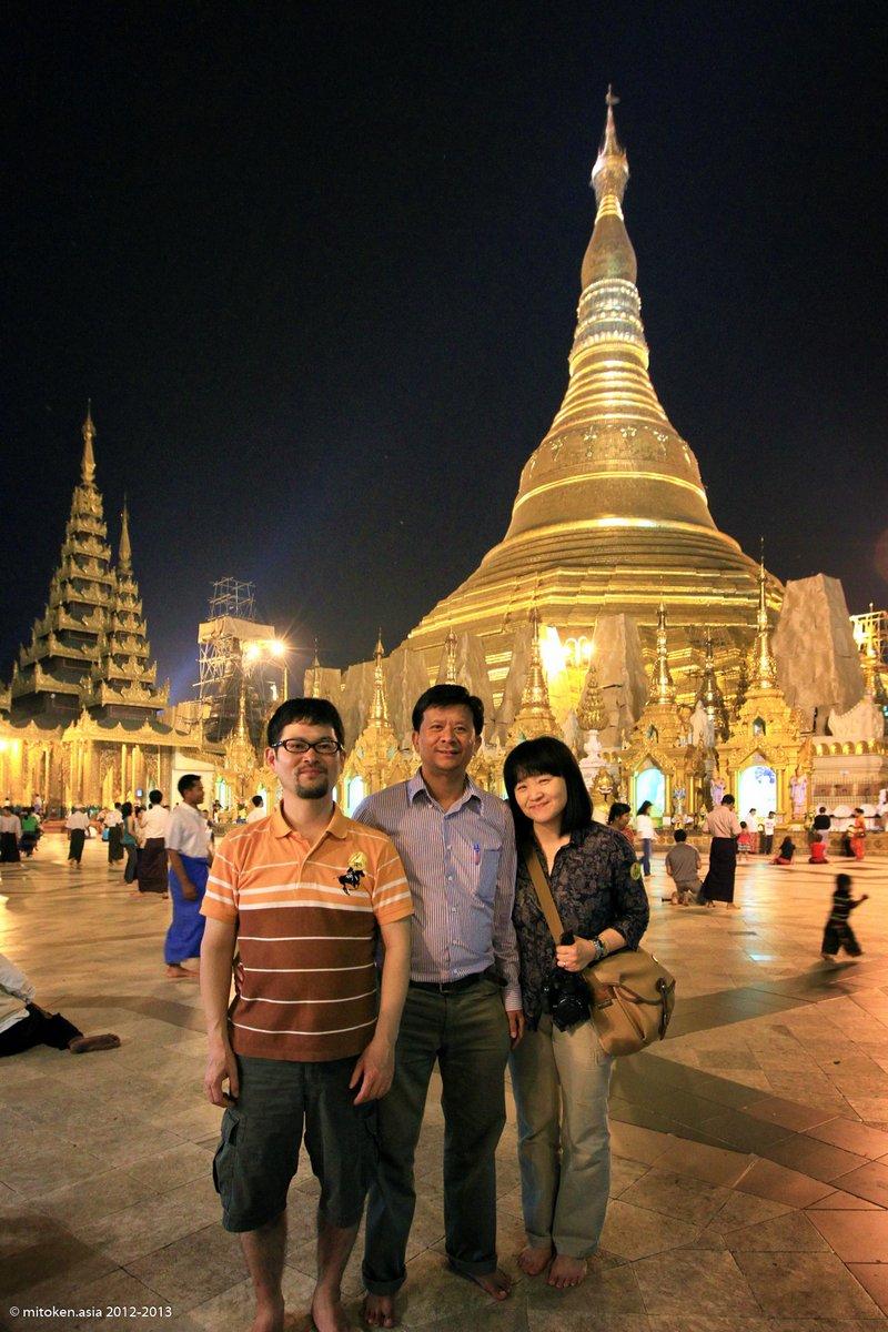 満喫ヤンゴン