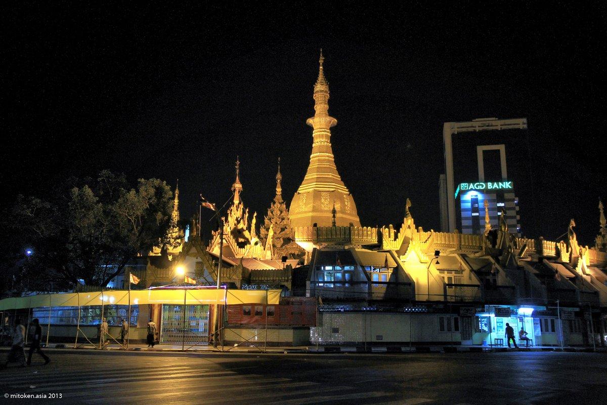 また来てヤンゴン