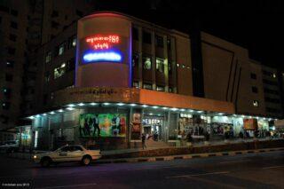Thamada Cinema