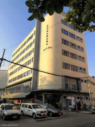 Tamada Hotel