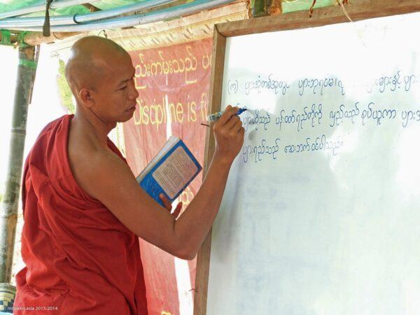 Panna Ra Mika Monastic School