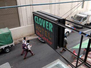 Clover City Center