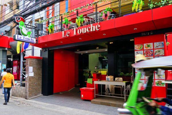 Le Touche Hotel