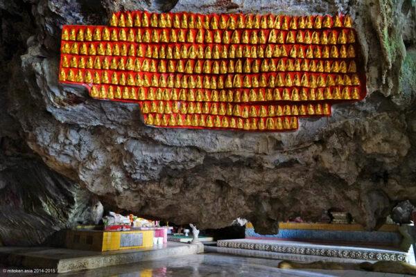 Shwe Yin Myaw Pagoda