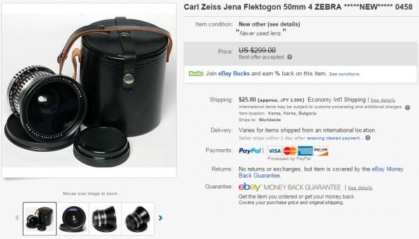 Carl Zeiss Jena Flektogon 50mm F4
