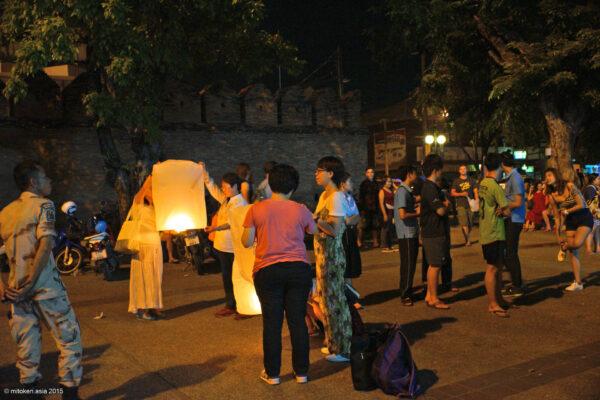 Yeepeng Lanna International