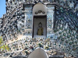 Wat Koo Tao