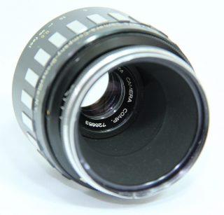 extenar-50mm
