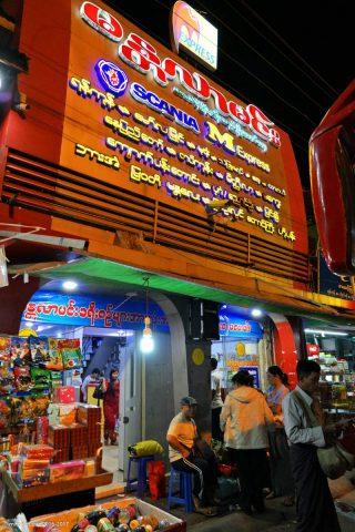 Aung Mingalar Bus Termina