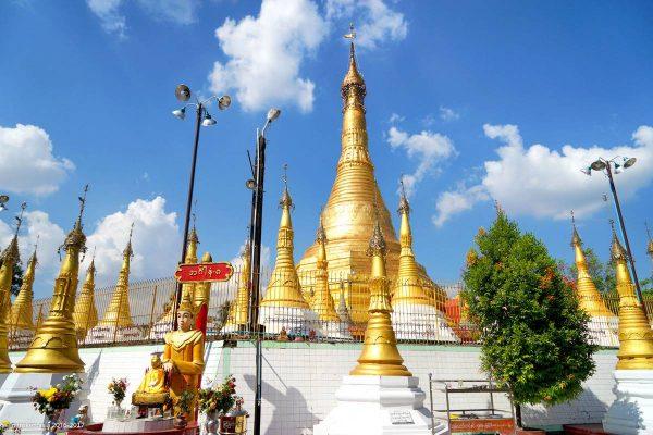 Kan Gyi Pagoda