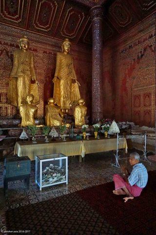 Kawhnat Pagoda