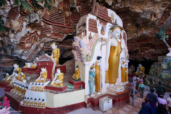 KawGon Cave