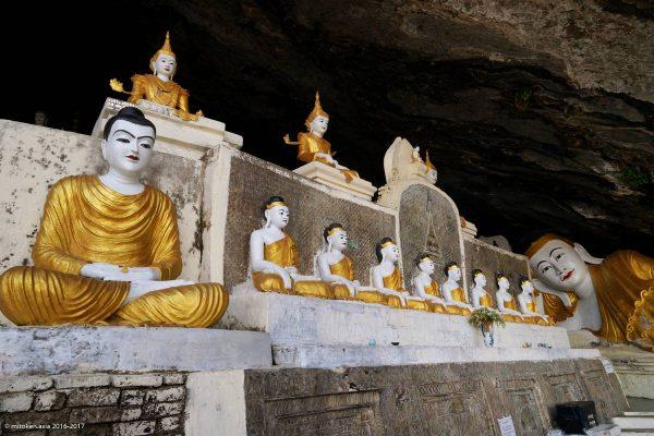 Ya Thae Pyan Cave