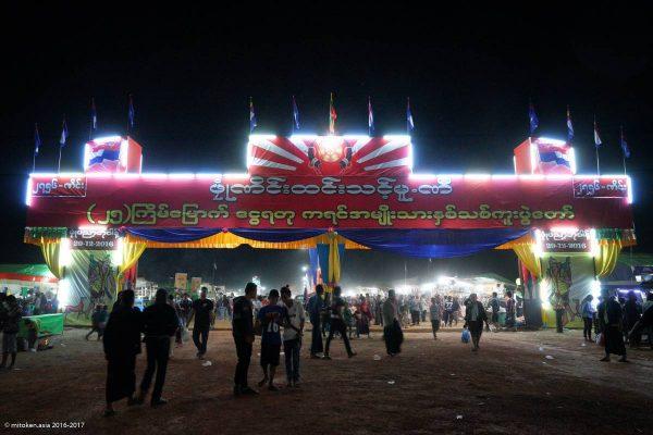 Karen New Years festival