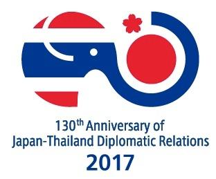 日・タイ修好130周年