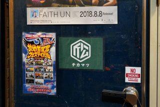 HMGNC 2018 JPN Tour
